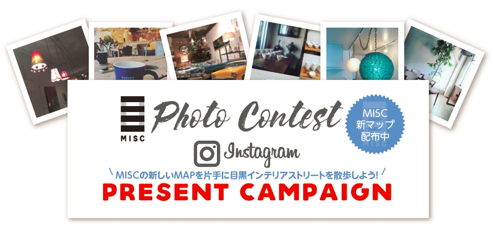 MISC Instagram プレゼントキャンペーン