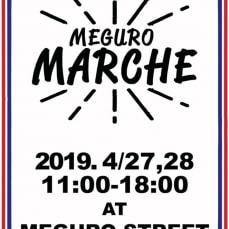 4/27,28 meguro marche(目黒マルシェ)に出店します!